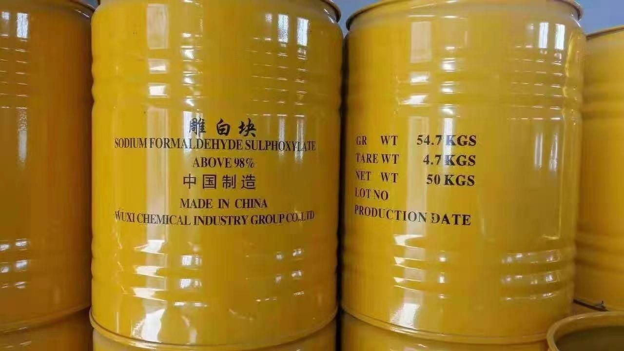 江苏吊白块生产厂家供应