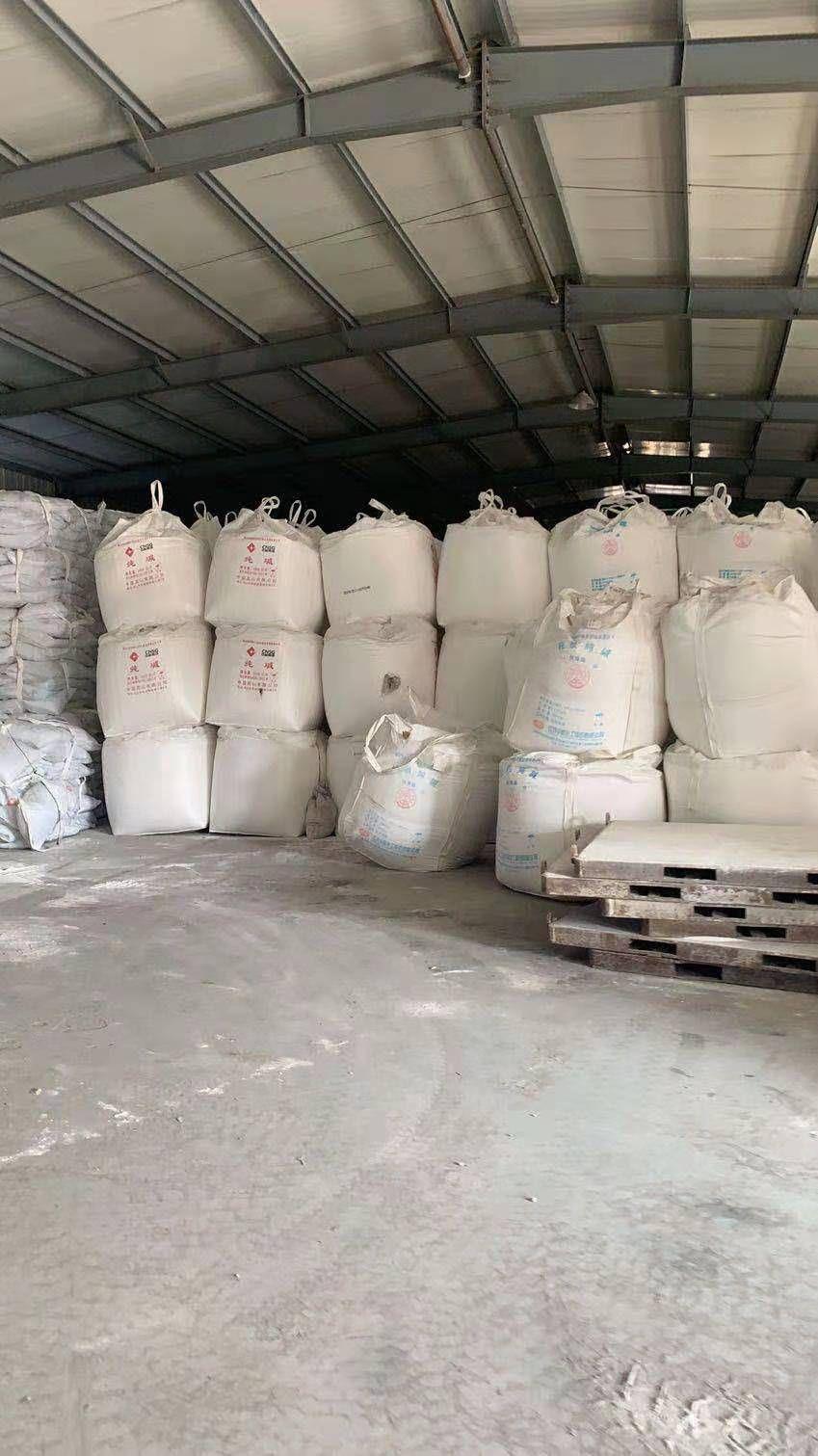 江苏纯碱供应商