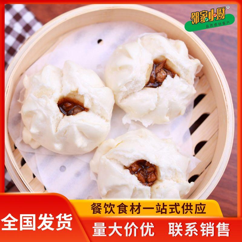 開口叉燒包批發 廣式港式速凍早餐包早茶半成品食材 全國冷鏈發貨