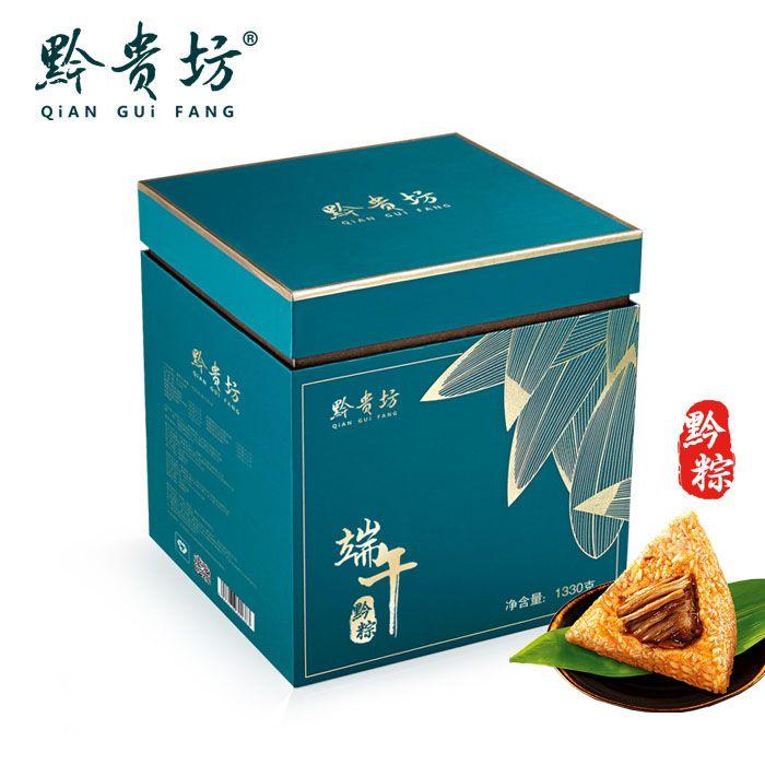贵州黔贵坊粽子  黔之礼.端午礼盒