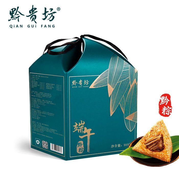 貴州黔貴坊粽子  黔之雅.端午禮盒