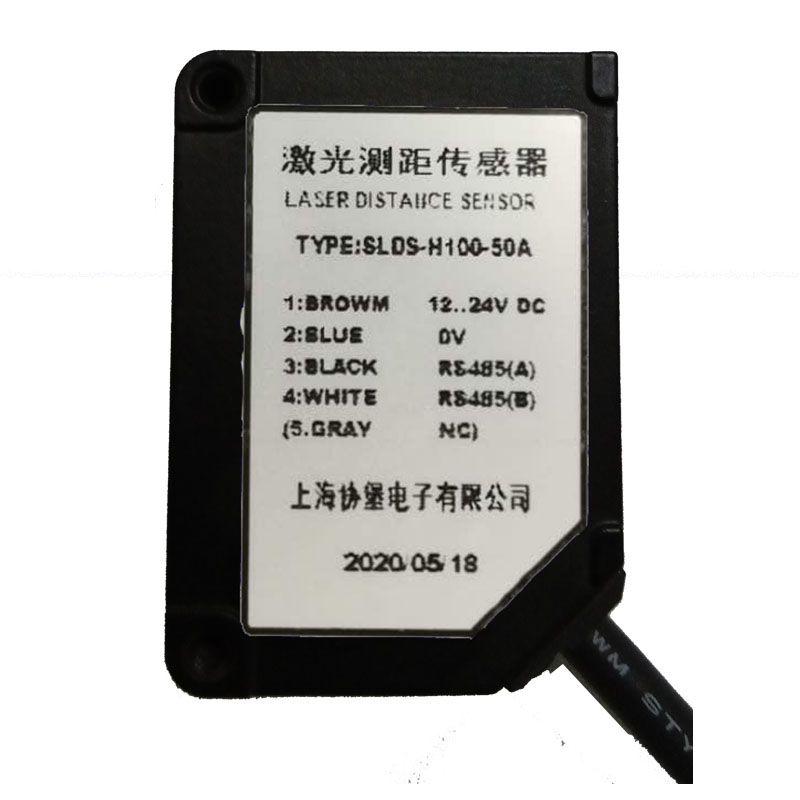 上海協堡SLDS-H100-50A線性精度激光位移傳感器