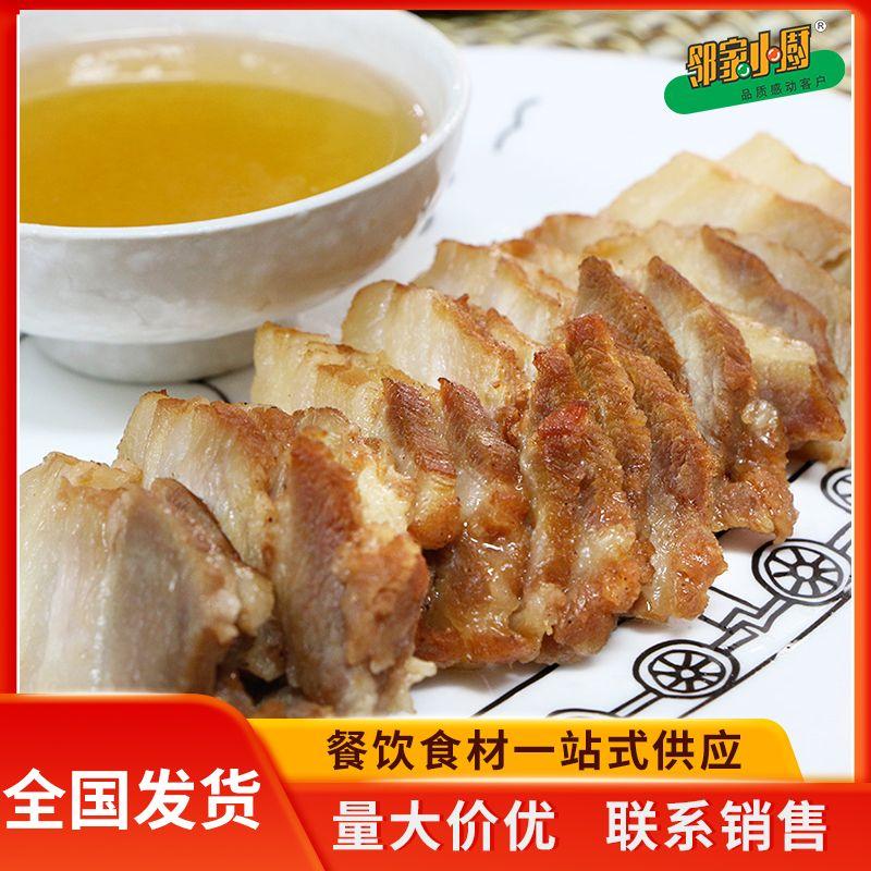 广式烧腊蜜汁叉烧肉 韩式烤肉脆皮叉烧五花肉煲仔饭快餐厅外卖食品批发