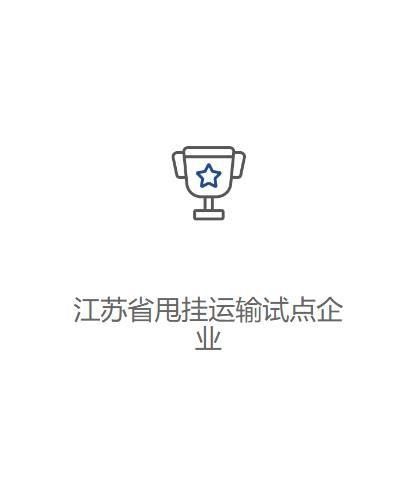 江蘇蘇州鐵路運輸價格