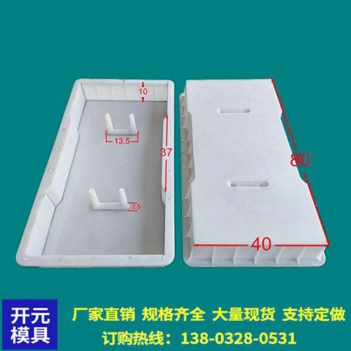 高速沟盖板模具价格-排水沟水泥毒板模具供货