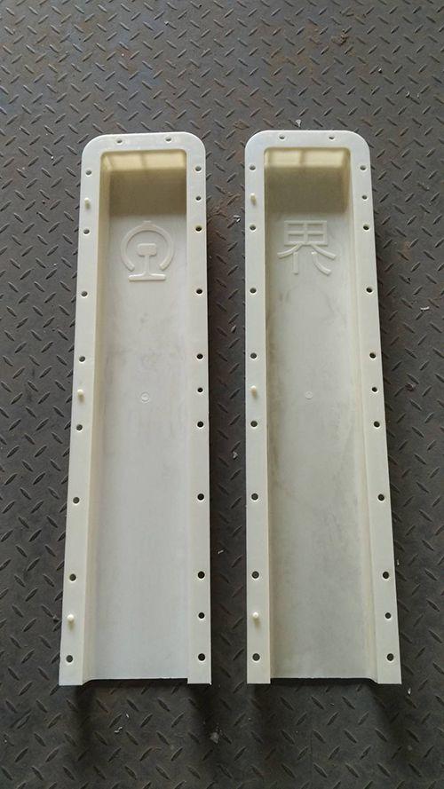 预制标志桩模具图片-精达水泥标志桩钢模具加工