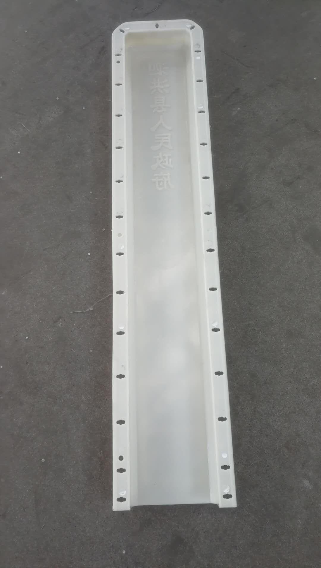 专业混凝土标志桩模具定价-方形标志桩模具厂家