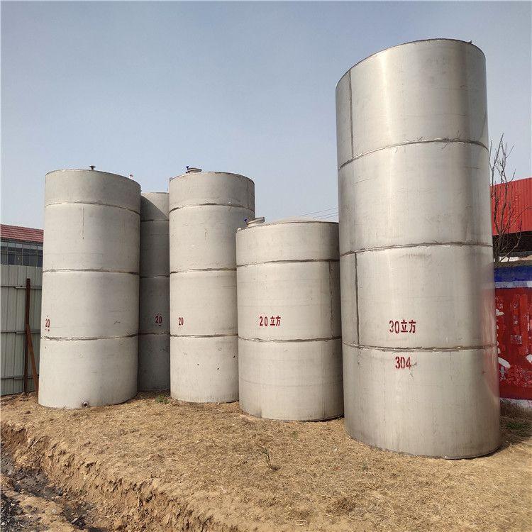 二手不銹鋼儲罐 二手30立方不銹鋼儲水罐 二手50立方儲油罐