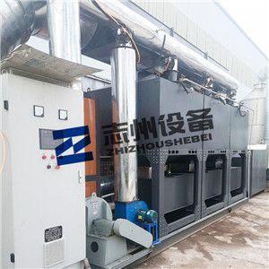 喷漆废气处理催化燃烧设备 喷漆废气处理设备