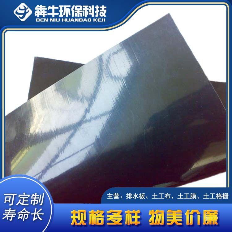 云浮市1mm厚隧道EVA防水板
