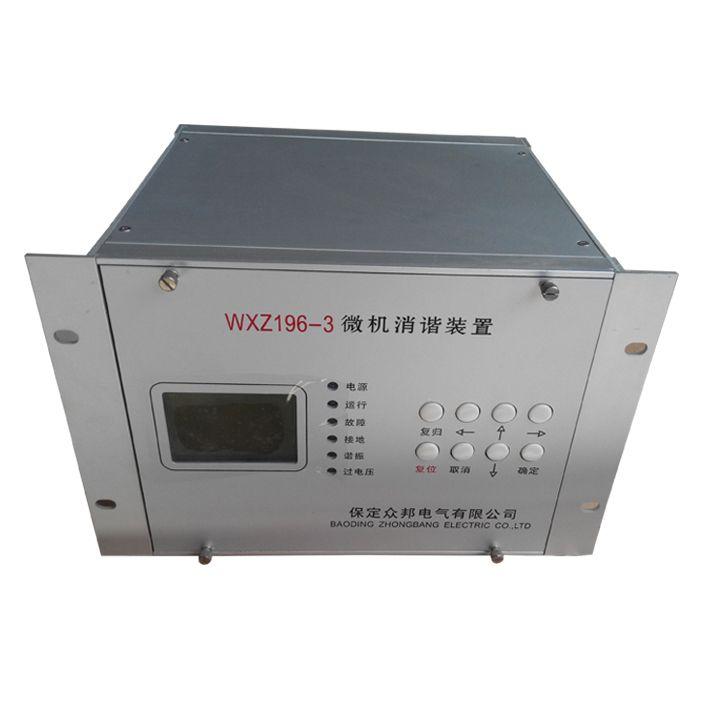 微机消谐器报价众达微机消谐装置厂家
