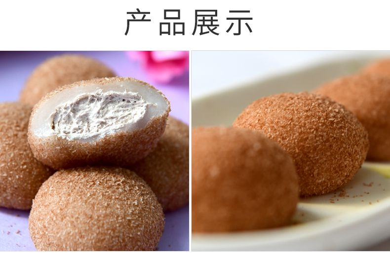 椰蓉巧克力大福 奶茶店水吧解冻即食休闲甜品雪媚娘 商用糯米团子福饼
