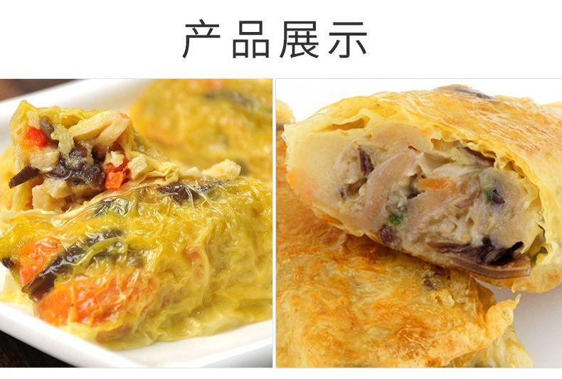 鸡丝腐竹卷 潮汕砂锅粥腐皮卷即蒸即食 私家菜面点主食热食批发全国发货