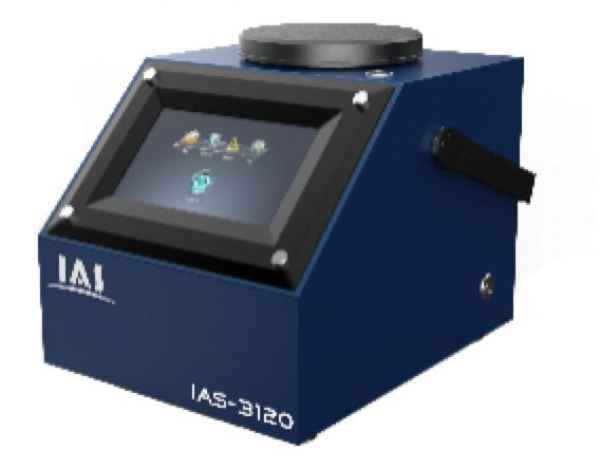 IAS-3120近红外光谱分析仪销售||