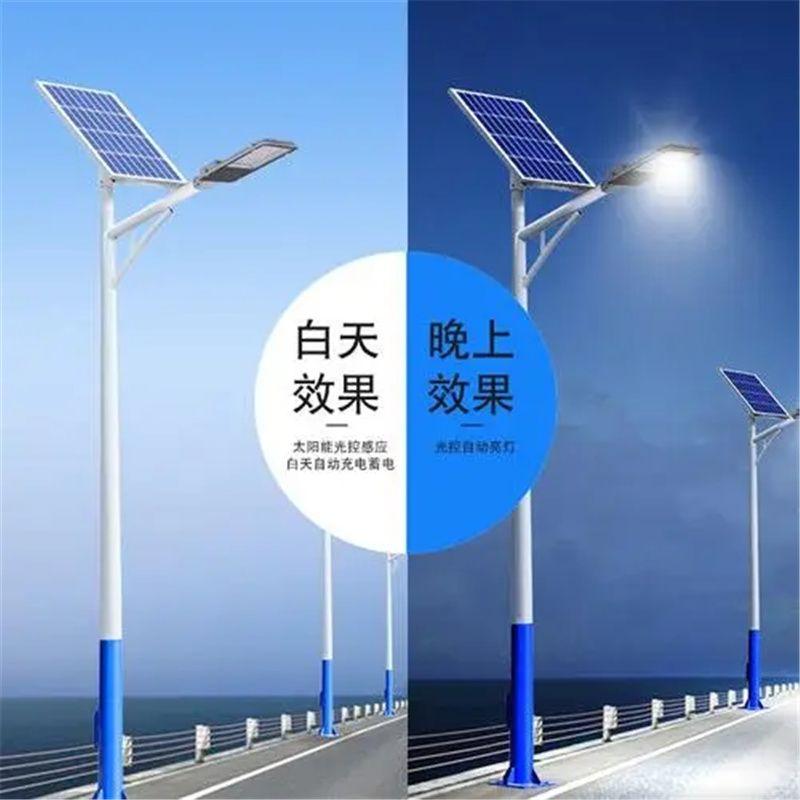 户外太阳能led路灯 6米30w工程建设户外照明一体化太阳能路灯