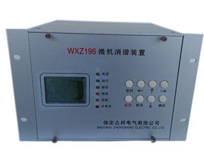 众达微机消谐器价格一次消谐装置生产厂家