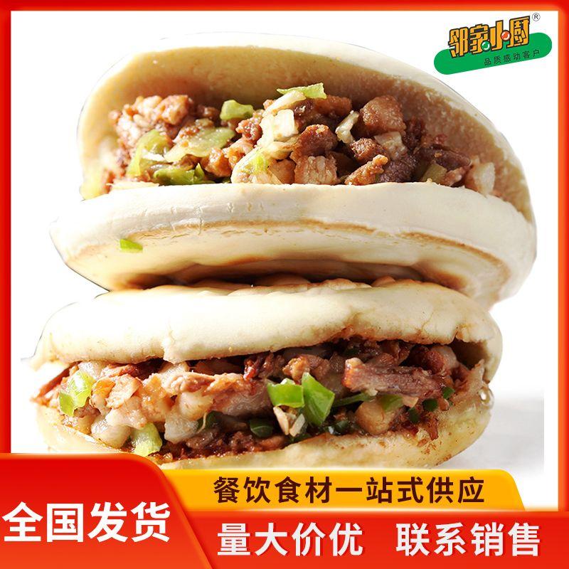 特色北方面食腊汁肉夹馍 陕西风味成品肉夹馍微波速食品 中式早餐饼供应