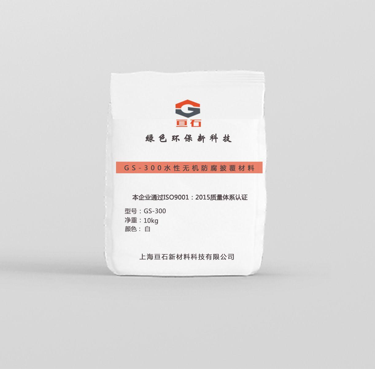 江苏防腐材料施工工艺供应