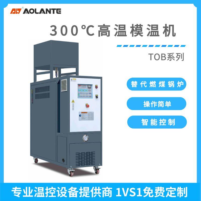江苏高温油温机循环温度控制机价格