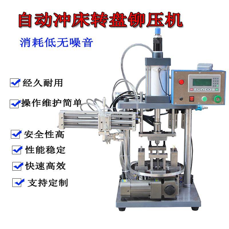 自动增压缸铆压机3吨冲压设备小型铆压机铆接机治具气动冲压机