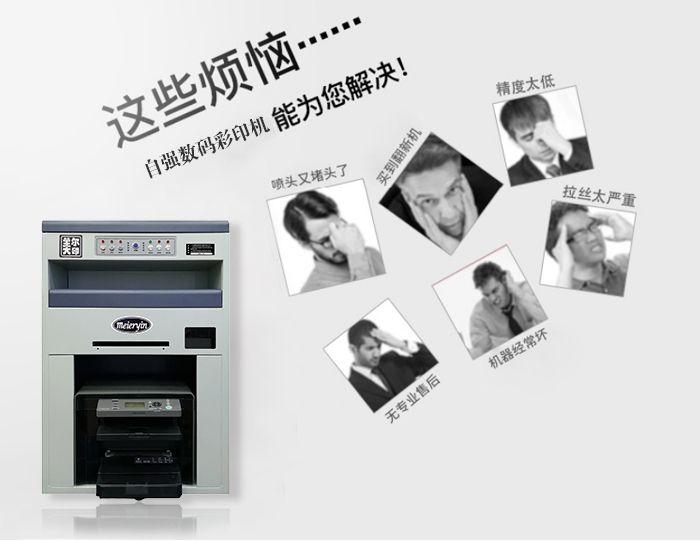 小批量画册印刷机适用于创意礼品定制