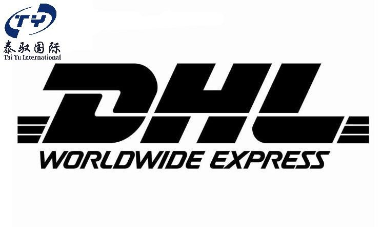 DHL到美國跟西歐,快遞運輸門到門服務