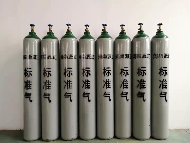 郑州乙烷标准气体价格