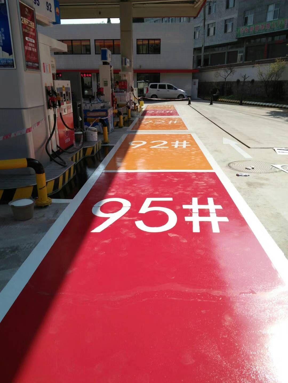 貴州環氧樹脂地坪加油站價格