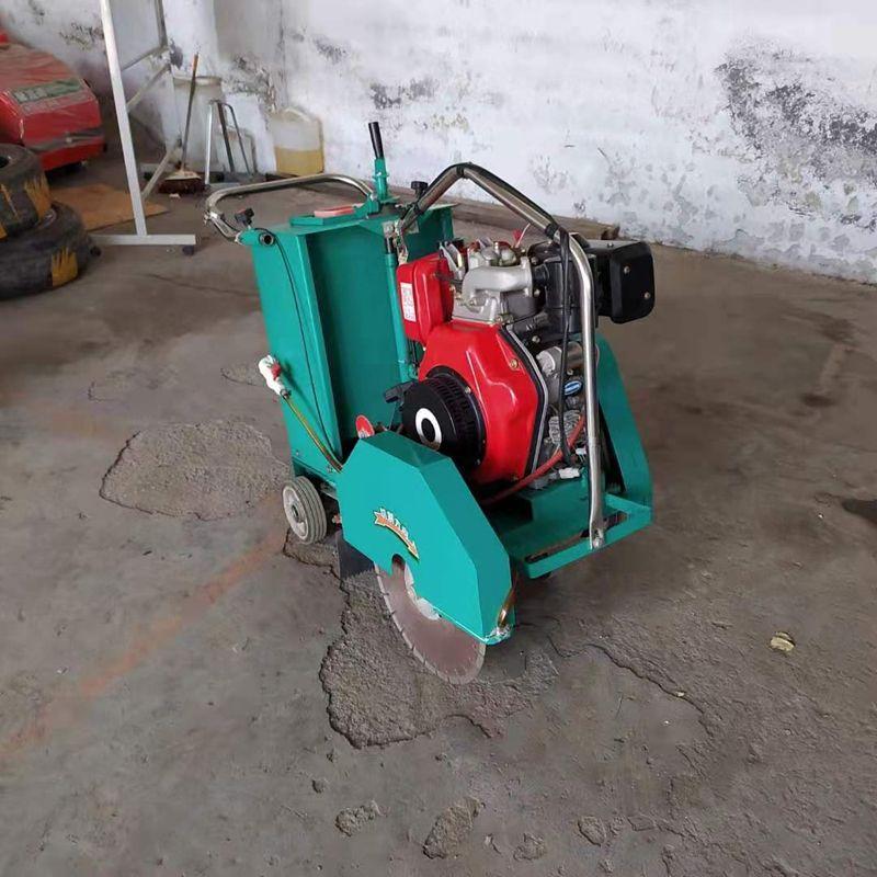 水泥路面切割機 汽油馬路切割機 柴油混凝土路面切縫機