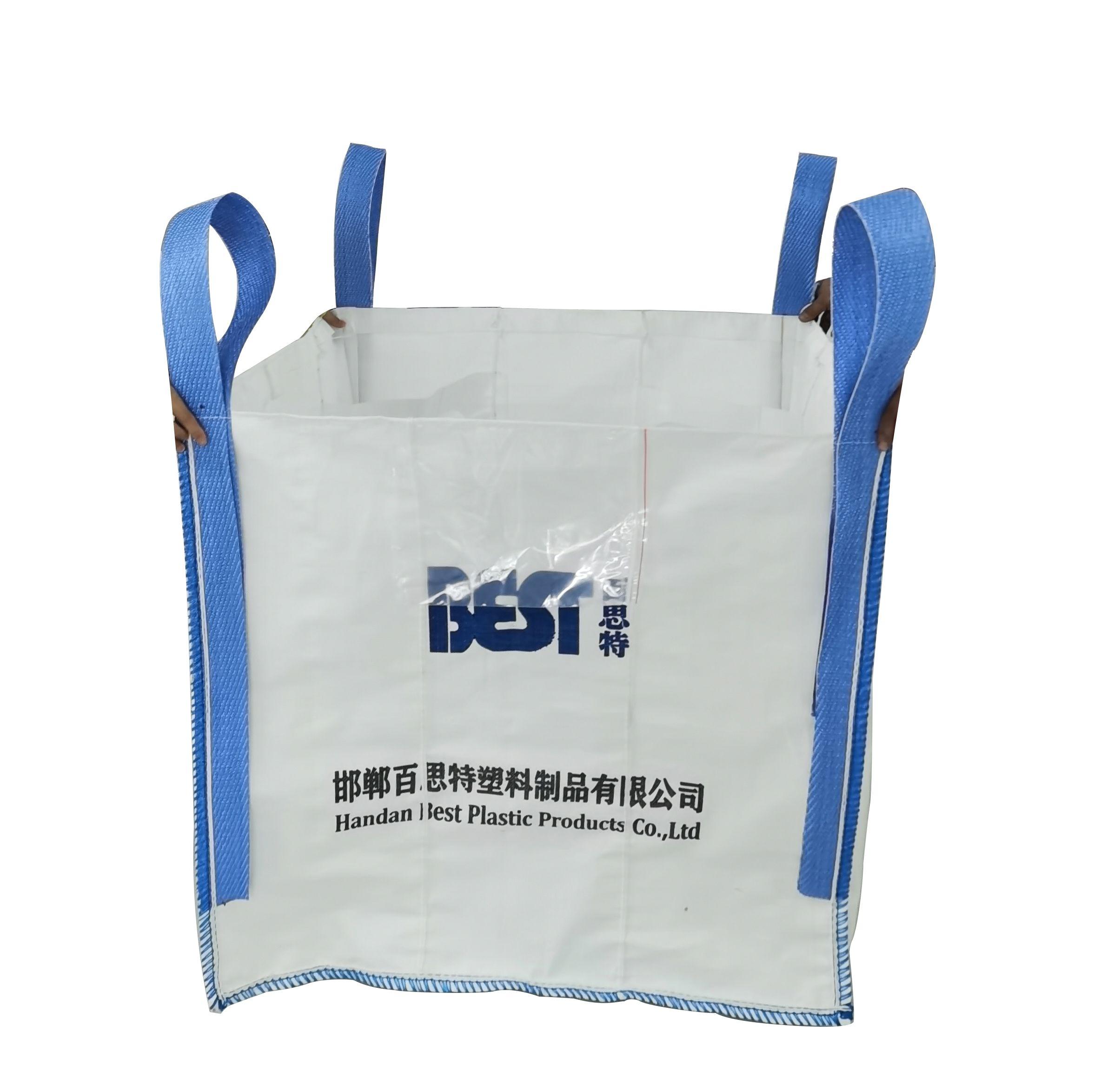 吨袋专业生产厂家厂家直销