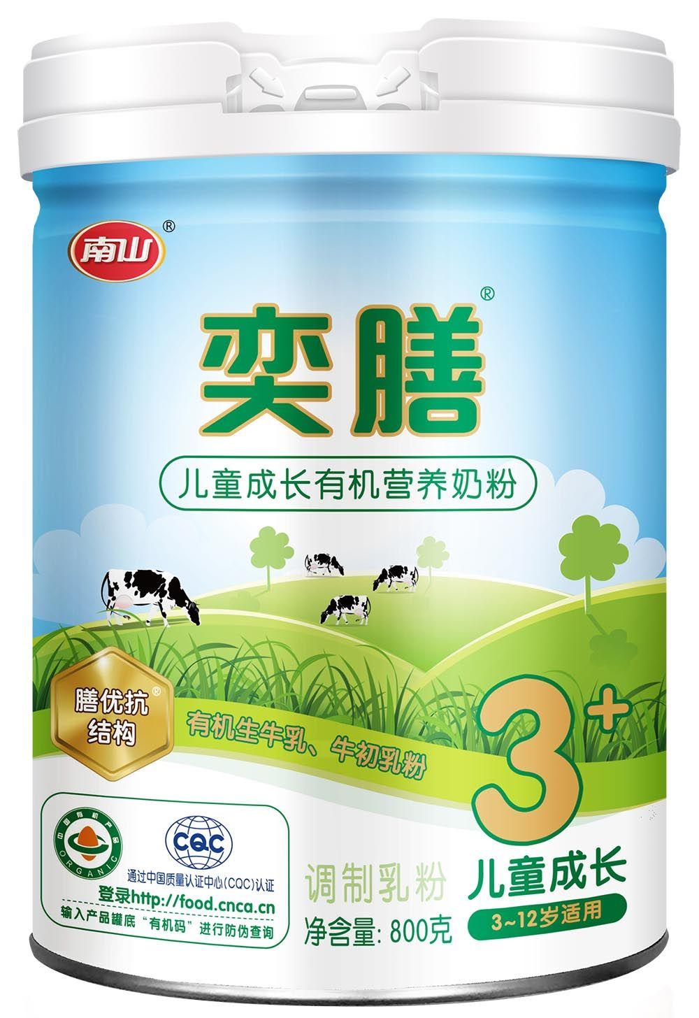 奕膳儿童成长有机营养奶粉产品口碑