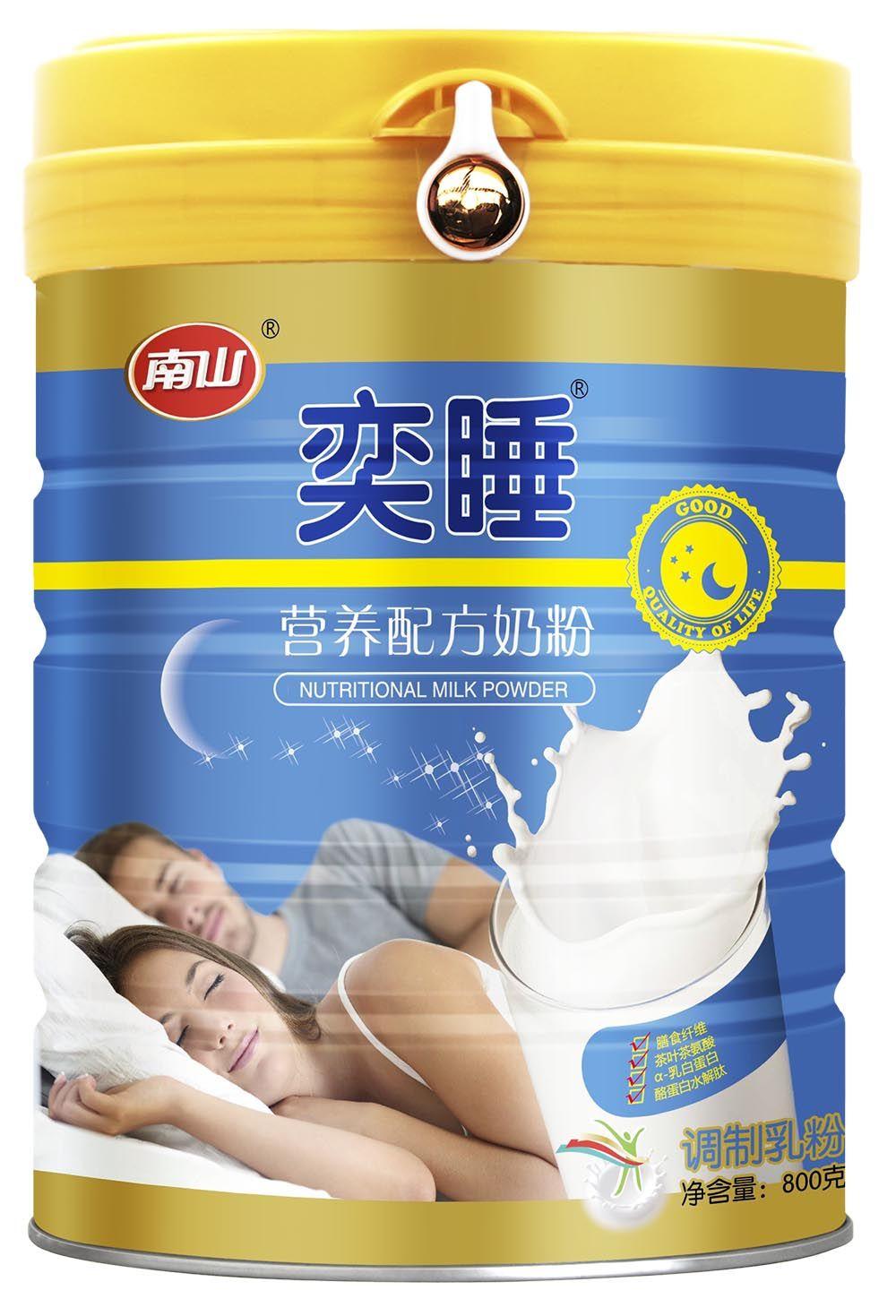 奕睡营养配方奶粉