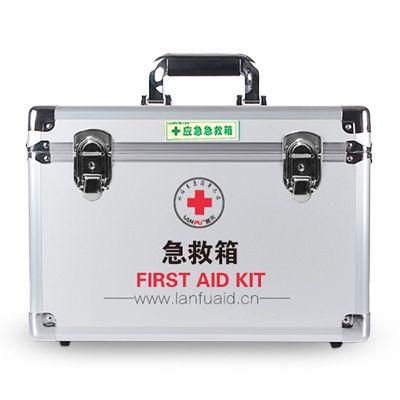 藍夫LF-12012鋁合金雙層急救箱