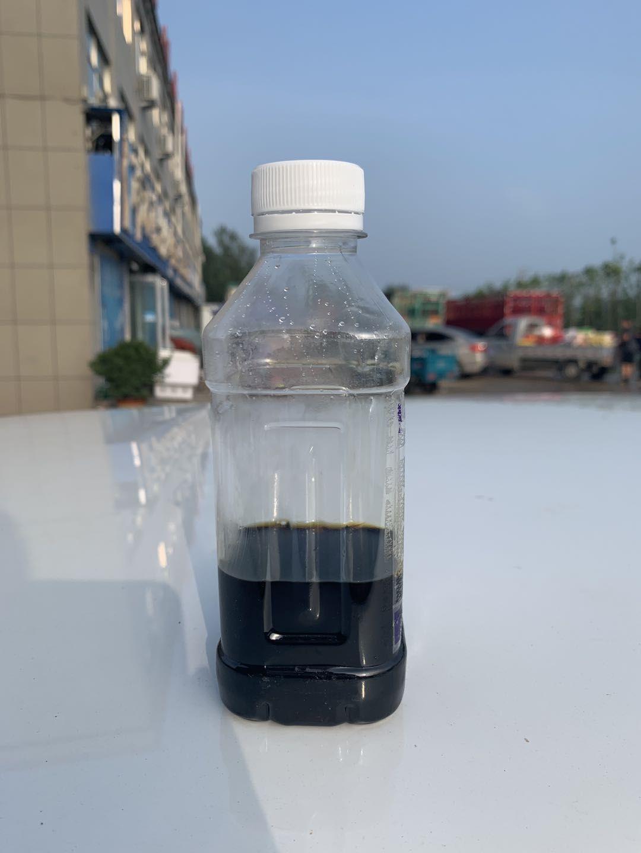 出錫銅捕收劑 起泡浮選油 洗煤油提煉碳