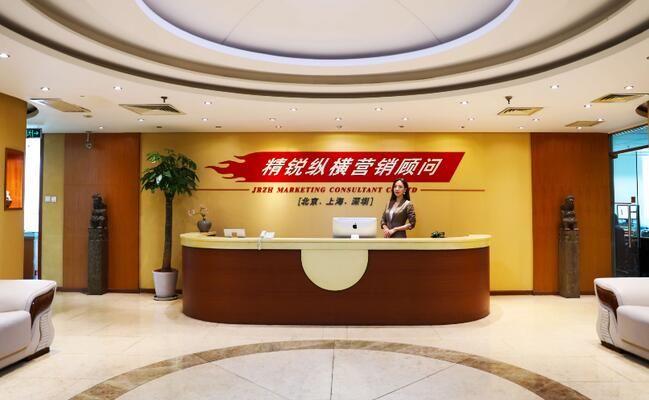 北京營銷價格