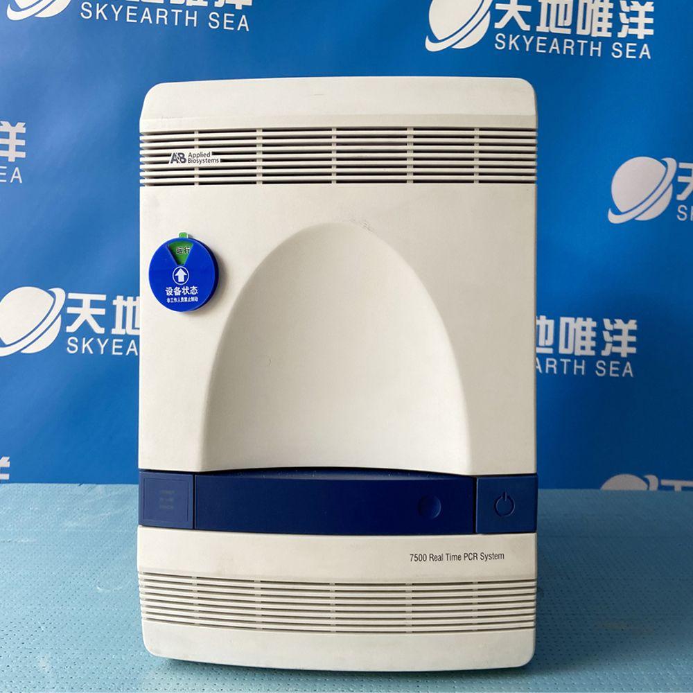 ABI荧光定量PCR仪7500