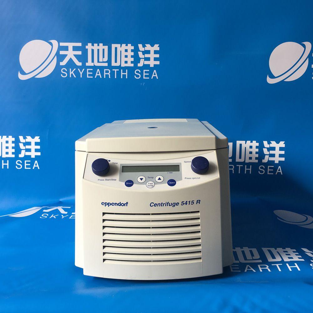 丰台冷冻离心机销售