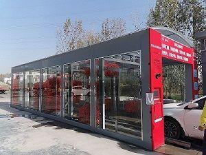 商用隧道式全自動洗車機S1100