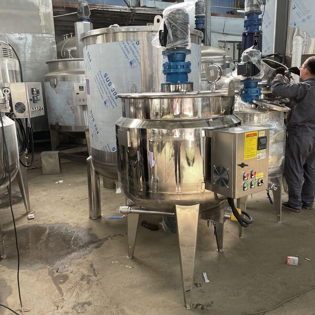 304调和油液体搅拌罐咳嗽糖浆液体搅拌罐乳品保温搅拌桶