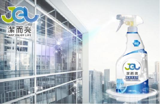 上海洁而亮玻璃清洁剂批发