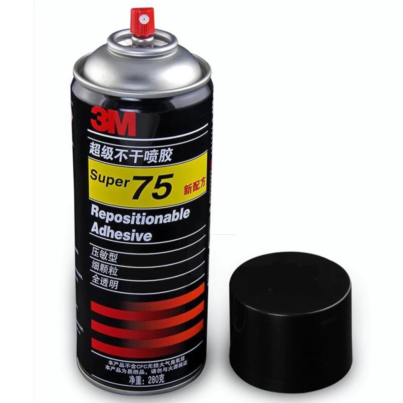 3M75不干喷胶 汽车内饰喷涂胶水 海绵粘接无色透明可重复粘贴喷胶