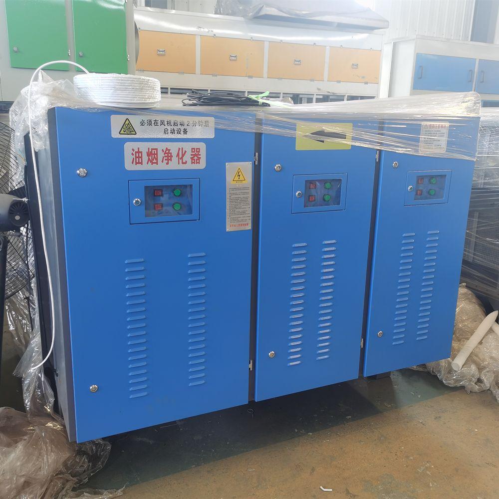 低温等离子废气净化器油烟机除烟除味处理设备空气净化一体机厂家