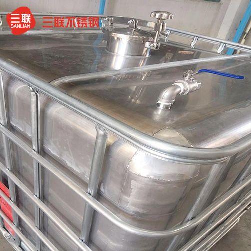 防静电系列桶