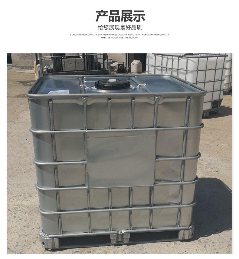 食品级不锈钢吨桶