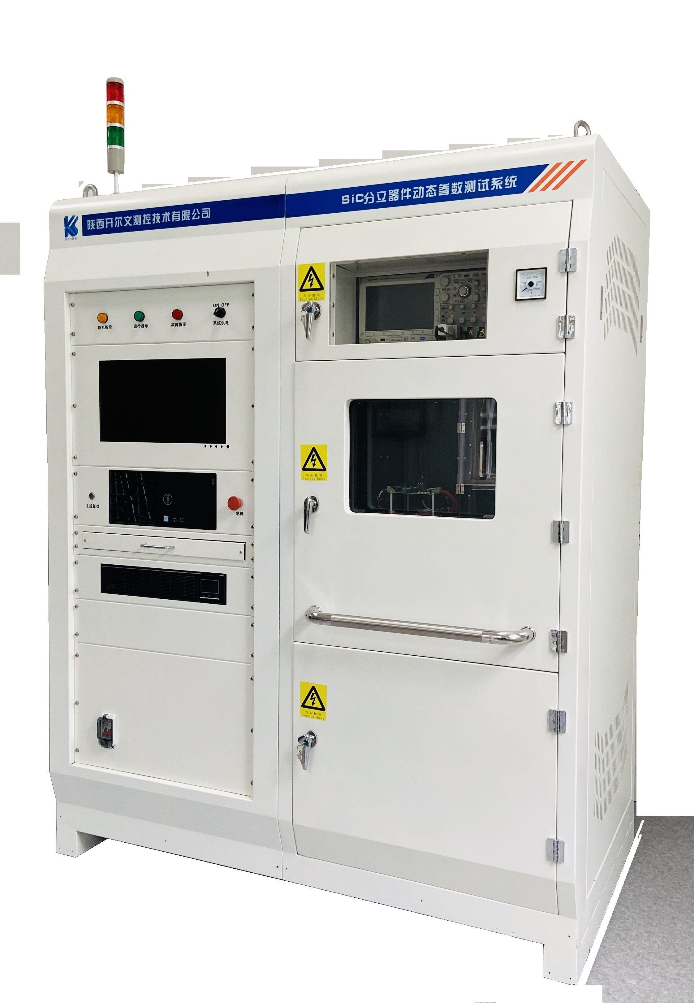 碳化硅功率器件動態參數測試系統
