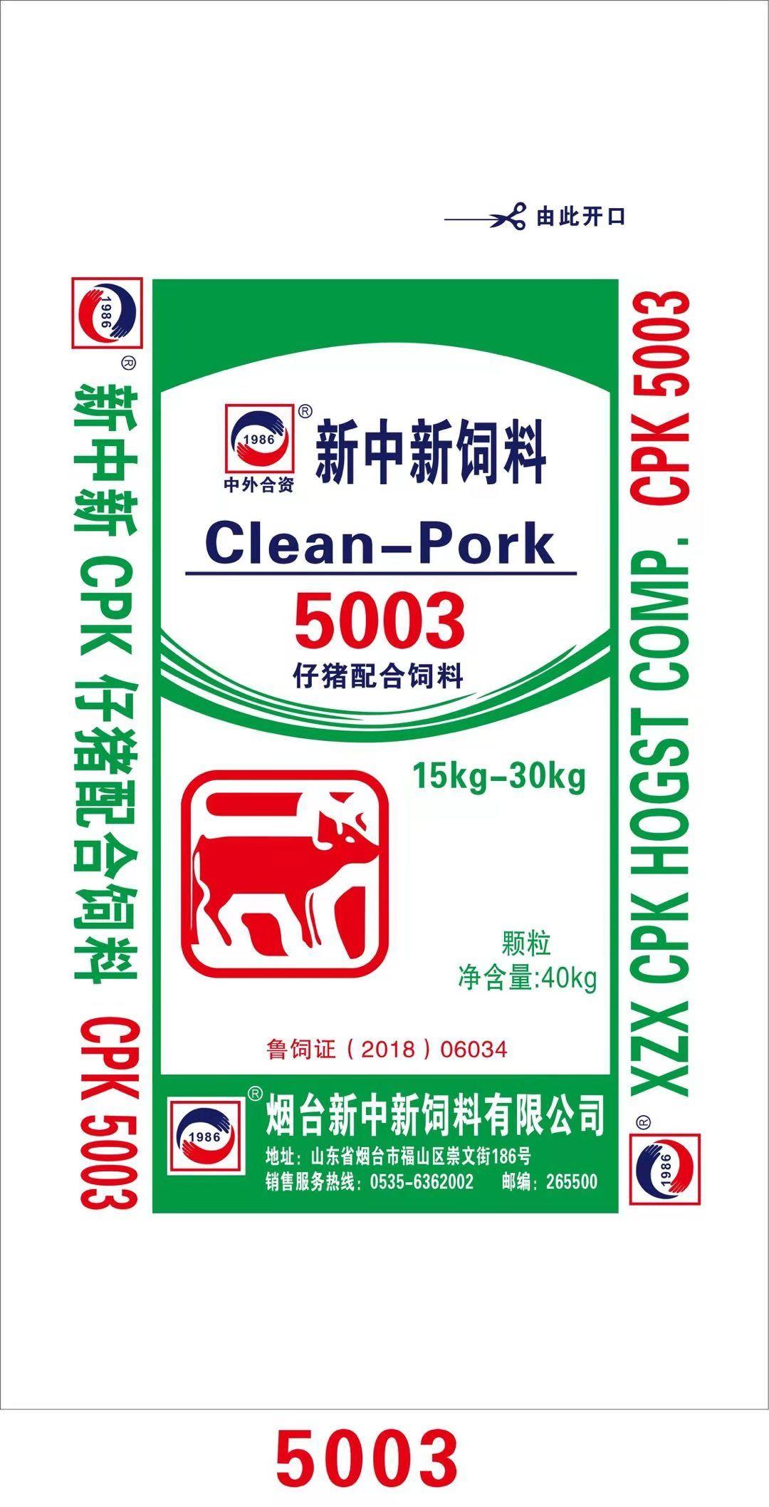 生长猪配合饲料5003报价