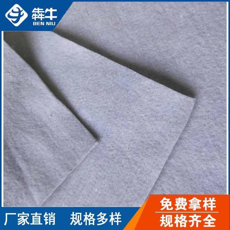 红河涤纶白色涤纶无纺土工布规格齐全