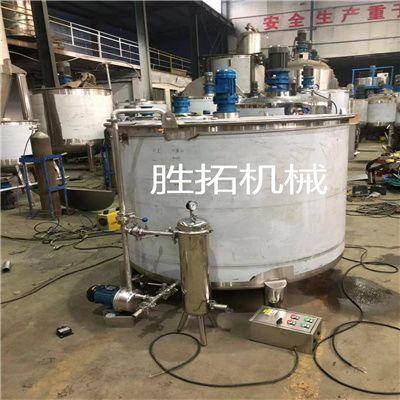 不锈钢蒸汽电加热立式搅拌罐真石漆涂料膏体热熔胶搅拌机