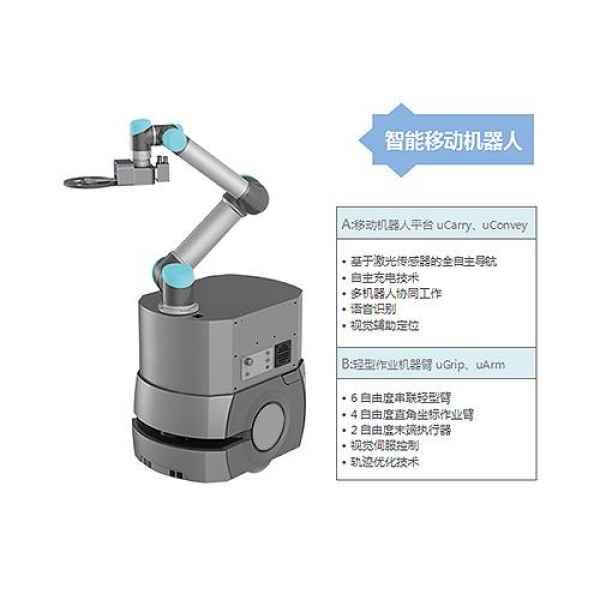 广东移动机器人销售