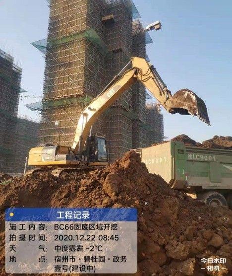 安徽土壤修復與風險管控公司